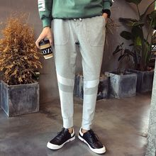 JVR - Slim-Fit Sweatpants