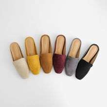 JUSTONE - Open-Back Faux-Suede Loafers