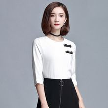 Sentubila - Bow 3/4-Sleeve Top