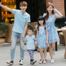 Tabla - Family Matching Short-Sleeve Henley T-Shirt / Popsicle Print Short-Sleeve Dress