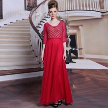 Dear Doris - Elbow-Sleeve Rhinestone Evening Gown
