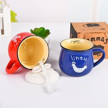 Showroom - Printed Mug with Lid and Spoon
