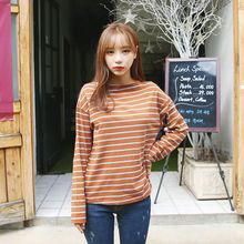 Envy Look - Boat-Neck Striped T-Shirt