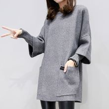 Lavogo - Long-Sleeve Mock Two Piece Knit Dress