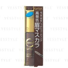 SANA - Excel Eyebrow Mascara (#BM04 Chocolate Brown)