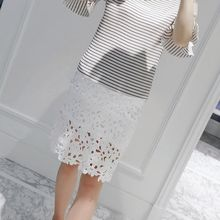 Emuna - Maternity Lace Pencil Skirt