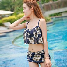 Sweet Splash - Print Frilled Bikini
