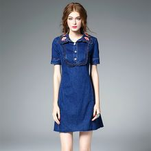 Y:Q - Embroidered Short-Sleeve Denim Dress
