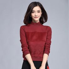 Sentubila - Lace Panel mock Neck Sweatshirt
