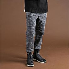 THE COVER - Camouflage Jogger Pants
