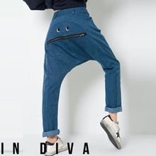 FASHION DIVA - Eye-Embroider Zip-Trim Harem Jeans
