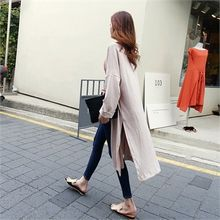 ERANZI - Open-Front Long Cardigan