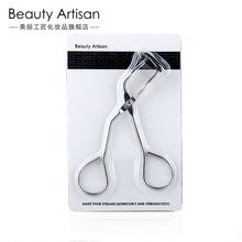 Beauty Artisan - Partial Eyelash Curler