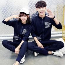 belle epoque - Couple Matching Set: Lettering Zip Jacket + Sweatpants