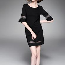 Alaroo - Embellished Elbow Sleeve Shift Dress