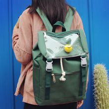 Bolso - Buckled Backpack