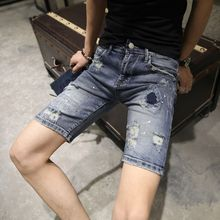 Manne - Distressed Denim Shorts