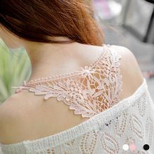 OrangeBear - Lace Panel Bra Top