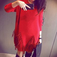 Bubbleknot - Long-Sleeve Fringe Knit Dress