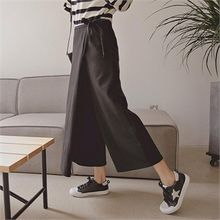 TOM & RABBIT - Wrap-Front Wide-Leg Pants