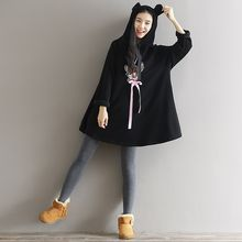 Fancy Show - Applique Hooded Pullover Dress