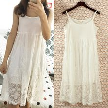 Lacyland - Lace Slipdress