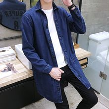 T for TOP - Lettering Long Denim Jacket