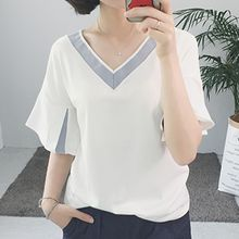 Rocho - V-Neck Slit Short Sleeve T-Shirt