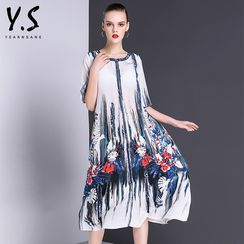 Y:Q - Elbow-Sleeve Printed A-Line Dress