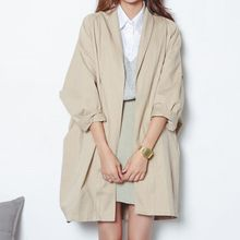 MIKPO - Plain Open Front Long Jacket