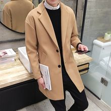 Besto - Wool Lapel Coat