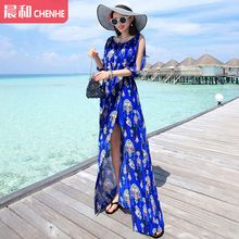 Morning Dew - Patterned Sleeveless Chiffon Dress