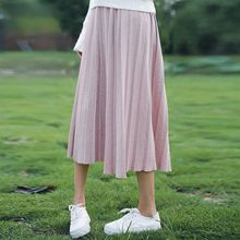 LRUD - Pleated Midi Skirt
