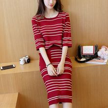 Weaverbird - Set: 3/4-Sleeve Striped Knit Top + Knit Midi Skirt