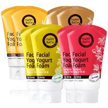 HAPPY BATH - Set of 2: Facial Yogurt Form