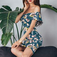 Aurora - Off-Shoulder Floral Sheath Dress