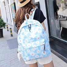 MooMoo Bags - Floral Print Canvas Backpack