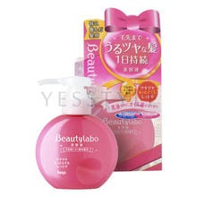 hoyu - Beautylabo Hair Repair Essence