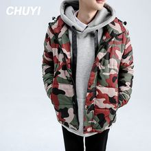Chuoku - Camouflage Hooded Padded Jacket