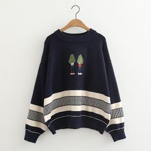 ninna nanna - Embroidered Sweater