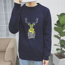 ZZP HOMME - Deer Embroidered Sweater
