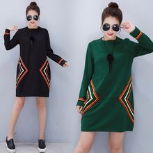 EFO - Long-Sleeve Dress