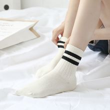 Sweet Cocoon - Striped Socks