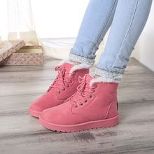 Charming Kicks - Fleece-Lined Short Boots