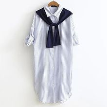 Angel Love - Mock Two Piece Striped Elbow Sleeve Shirt Dress