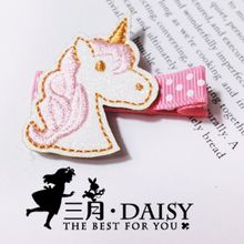 March Daisy - Kids Embroidered Unicorn Hair Clip
