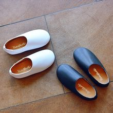 BOOM Kids - Kids Faux Leather Slip-Ons