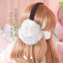 AOI - Flower Beaded Earmuff