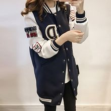 Little V - Long Baseball Jacket