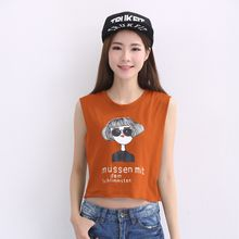 Lina - Girl Print Sleeveless T-Shirt